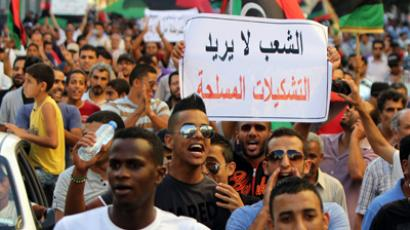 Protesters storm Libyan congress over 'unrepresentative' govt make-up
