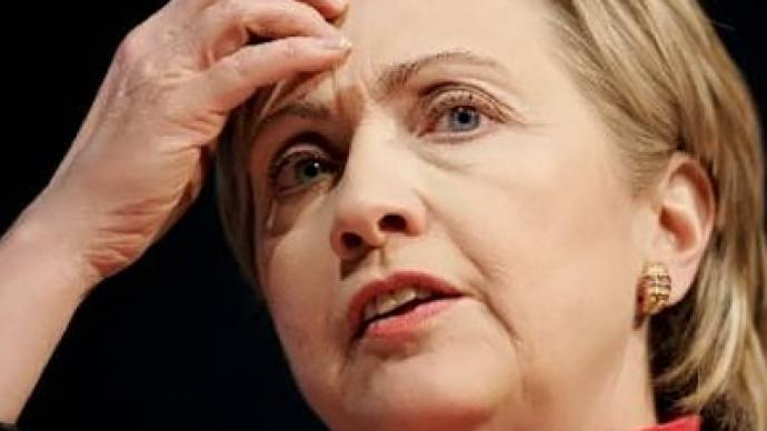 The bloodshed in Libya is unacceptable - Hillary Clinton