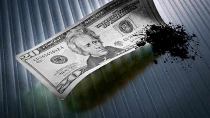 """Gaddafi's money"" in Moscow"
