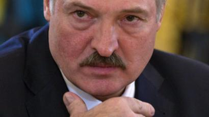 'Dictator' disqualified: London locks out Lukashenko