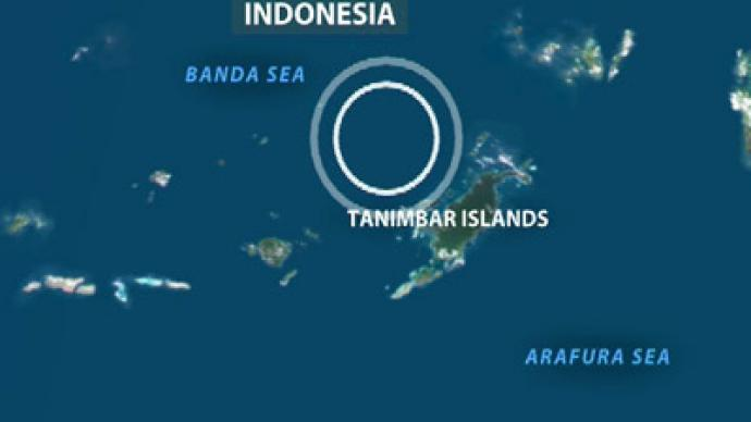 7.1 magnitude earthquake reported off Indonesia coast