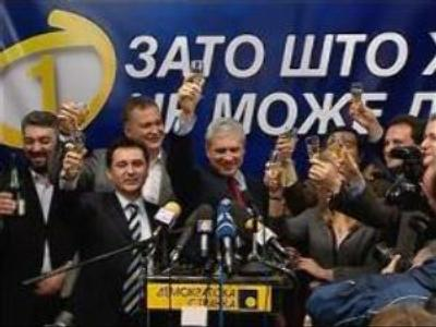 Majority coalition to be formed up in Serbian Parliament