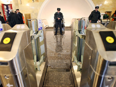 Man suspected of handling explosives detained in Moscow