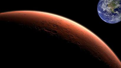 Raising a foot to step on Mars: 17-month virtual trip over