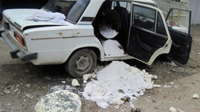Official's car attacked in North Caucasus, four killed