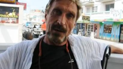 McAfee launches 2016 bid, says politicians 'illiterate' on technology