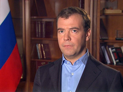 United Russia supports Medvedev's call for stronger competition