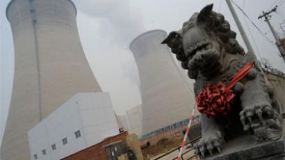 China going green? World's no. 1 polluter to cap emissions by 2016