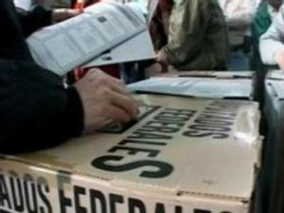 Mexican presidential poll: result announcement delayed