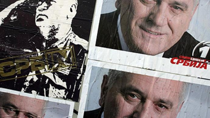 Mladic family attempt to recoup confiscated assets from Serbia