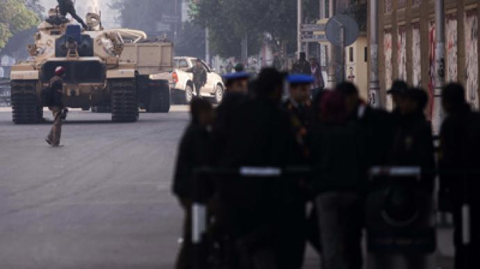 President Morsi to deploy armed forces in Cairo to curb street protests – report