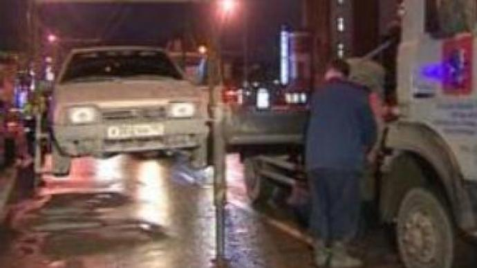 Moscow fights illegal car parking