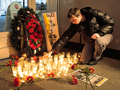 Muscovites observe minute of silence for victims of Domodedovo blast