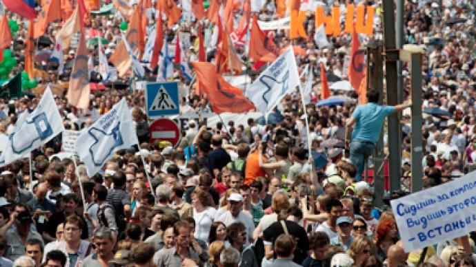 Moscow rally: LIVE UPDATES