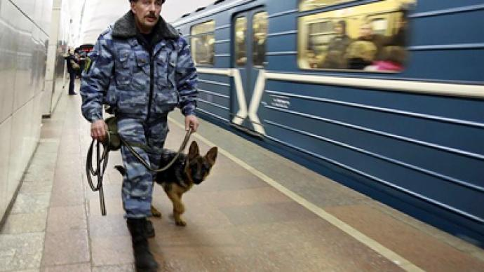 Moscow police is alert and ready for all emergencies