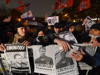 Moscow bans protest against political repressions 'due to lack of political repressions'