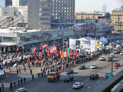 Moscow protest rally: LIVE UPDATES