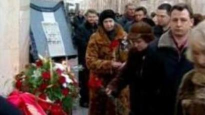 Two blasts in Moscow Metro, dozens killed