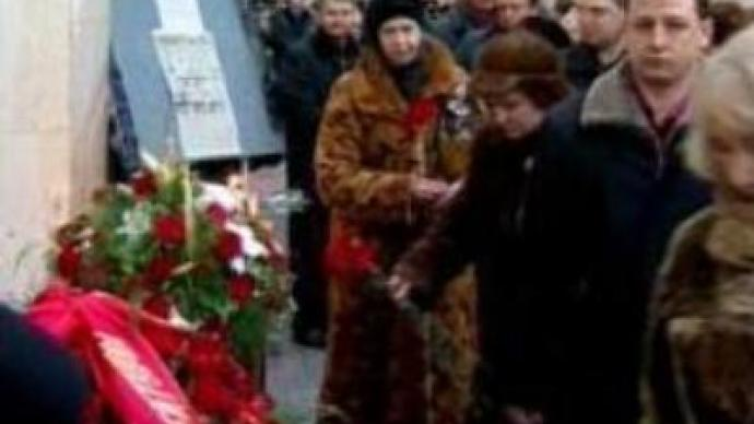Moscow recalls victims of 2004 metro bombing