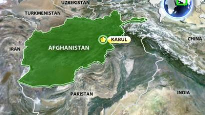 Holy War:  Afghan suicide blasts mar religious holiday