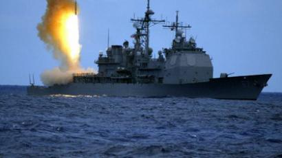 US, NATO and missile shield: Searching for legitimacy