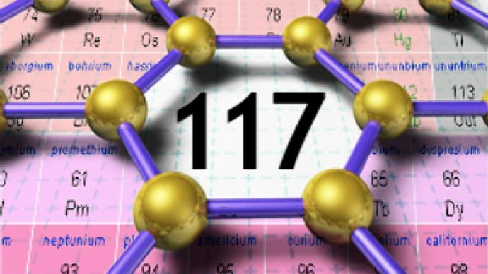 New chemical element to be synthesized in Russia