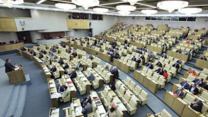 Russian parliament's upper house bound to approve New START