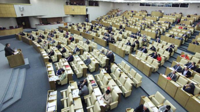 Russian parliament restarts New START debate