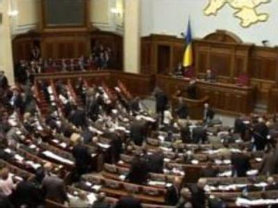 New Ukrainian minister angers opponents