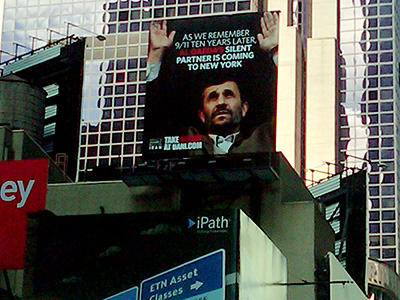 US extreme capitalism a problem for the world - Ahmadinejad