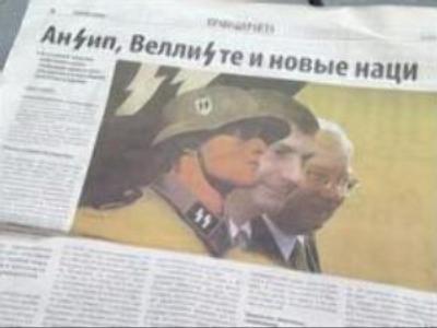 Newspaper row in Estonia
