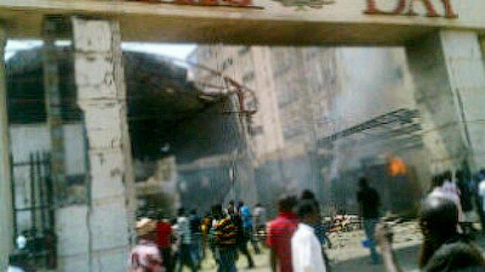 Blasts rip through newspaper offices in Nigeria, at least 6 killed