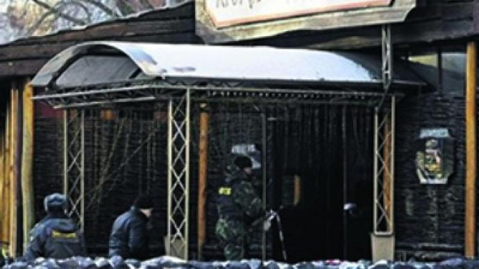 Criminal case over nightclub fire to go to court