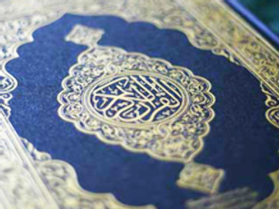 Worldwide game recall over Koran concerns