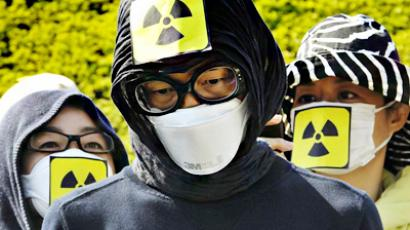 Fukushima operator starts test-drowning damaged reactor