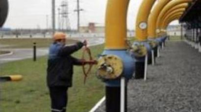 Exploded pipeline will not affect Gazprom's customers