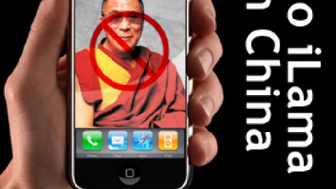 No iLama in China
