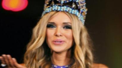 Russia crowns its beauty queen