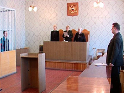 Сourt rules on case before examination