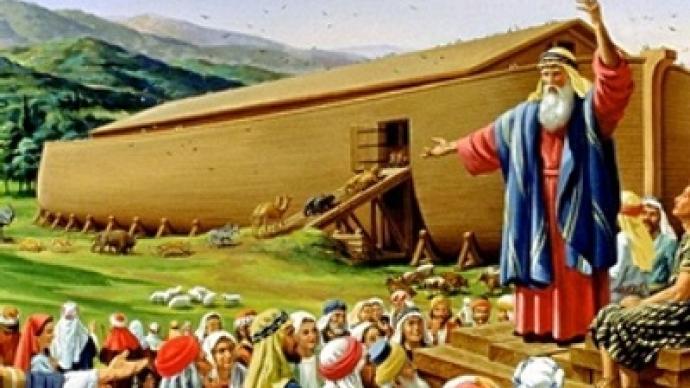 Noah's Ark was circular