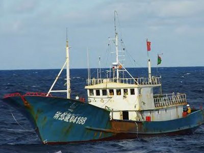 Senegal seizes Russian trawler in Guinea-Bissau's waters, intends to fine for 'illegal fishing'