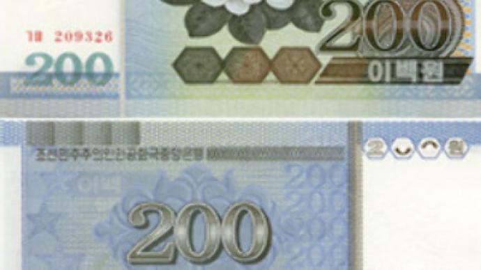 North Korean money on its way