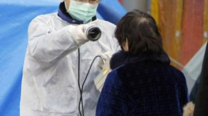 As radiation rises Japanese stock up on goods