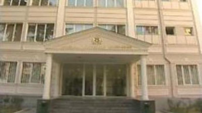 """Nuclear plot"" case to be reviewed in Tbilisi"