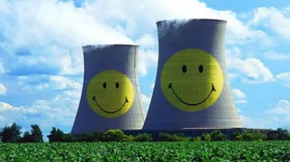 UK presses on with nuclear power