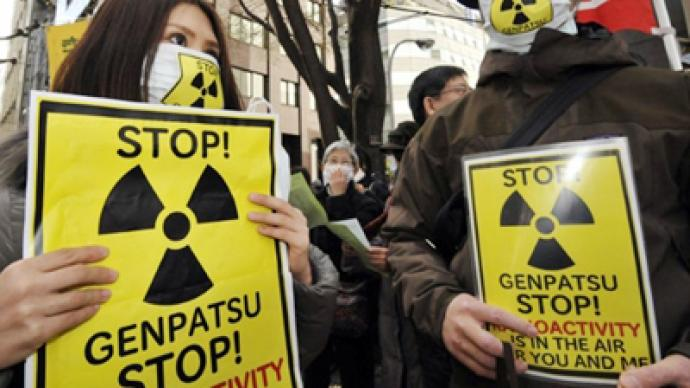 Japan's nuclear protest