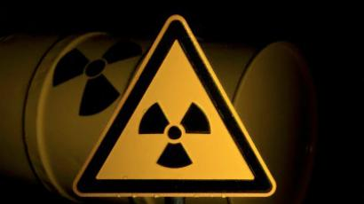Japan radiation detected in US rainwater
