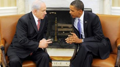Netanyahu greeted by congressional love fest