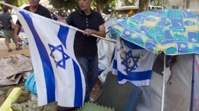 Massive rally swamps Tel Aviv
