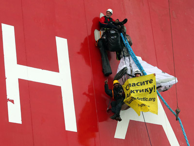 Polar Protest: Greenpeace Arctic drilling demo ends in arrests
